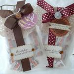 Autumn Harvest Goodie Bags