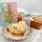 Tree Trimming Trio Card and Gift